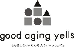 good-aging-yells