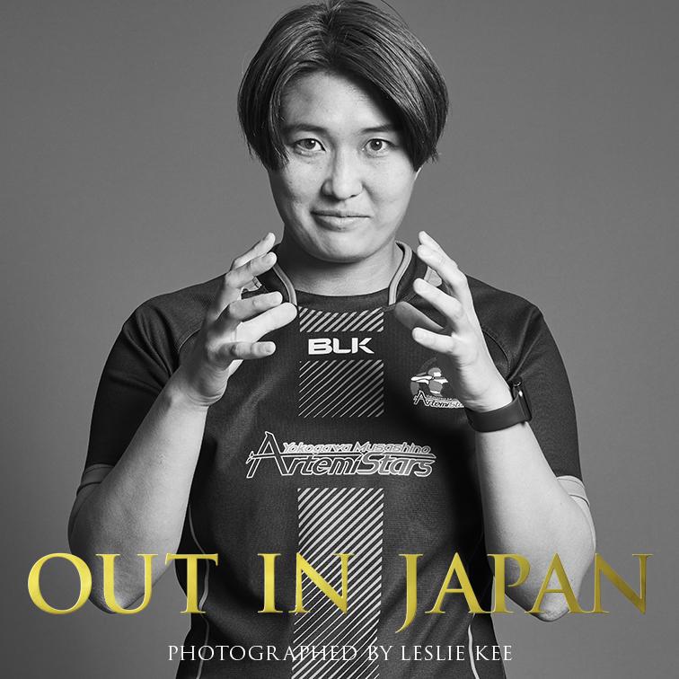 concept あなたの輝く姿が つぎの誰かの勇気となる out in japan